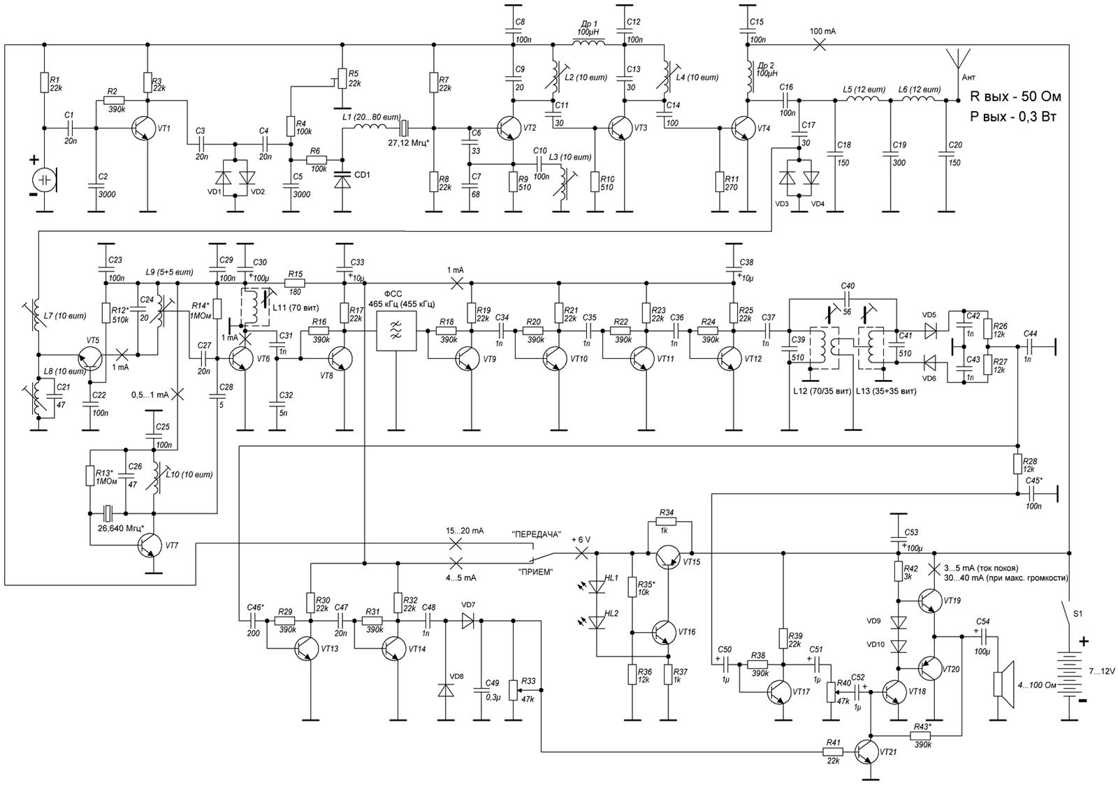 Основные технические характеристики радиостанции: - Рабочая частота передатчика 27...  При всей простоте схемы...
