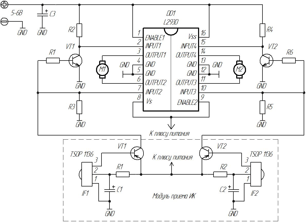 Схема ик датчика робота