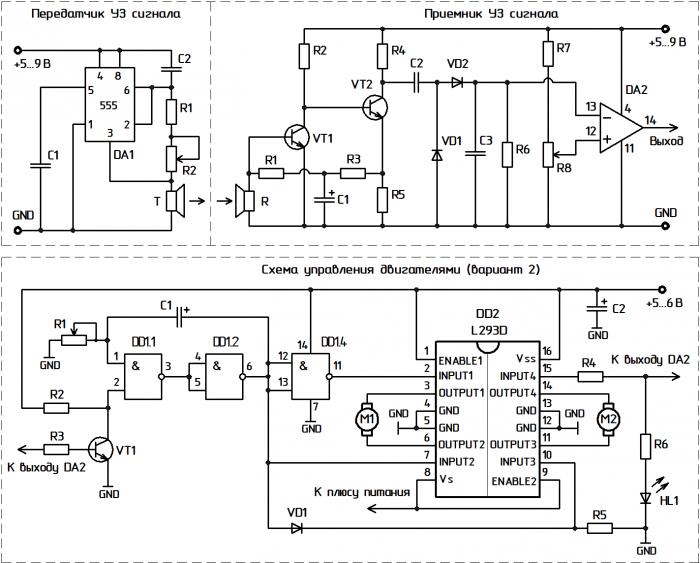Второйвариант управления двигателями