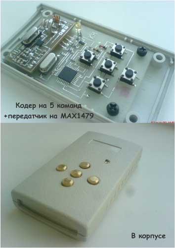 Схема простого детектора проводки многие кто занимается монтажом проводов прокладкой в глушилка схема тв на микросхеме.